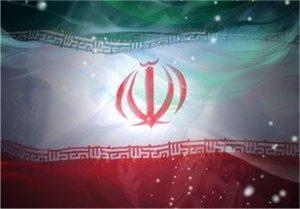 دانلود آهنگ سرود ملی ایران