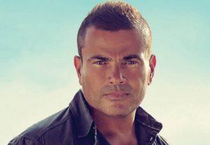 دانلود آهنگ عربي عمرو دياب