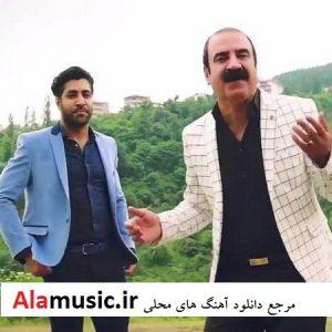 دانلود آهنگ کردی عزیز ویسی و محسن امیری