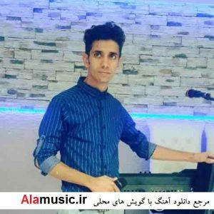 آهنگ ترکی ابراهیم علیزاده