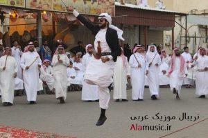 دانلود اهنگ عربی